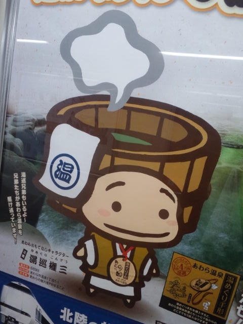 …ゴンちゃん?^^;.jpg